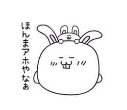 Osaka rabbit part2 sticker #1293803