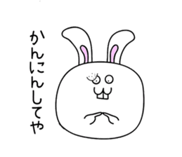 Osaka rabbit part2 sticker #1293804