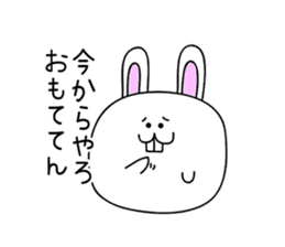 Osaka rabbit part2 sticker #1293805
