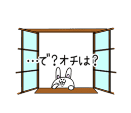 Osaka rabbit part2 sticker #1293808