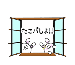 Osaka rabbit part2 sticker #1293809