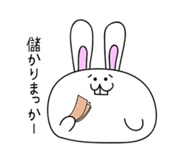 Osaka rabbit part2 sticker #1293810