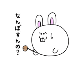Osaka rabbit part2 sticker #1293811