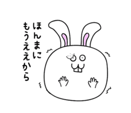 Osaka rabbit part2 sticker #1293812