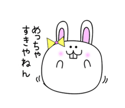 Osaka rabbit part2 sticker #1293813