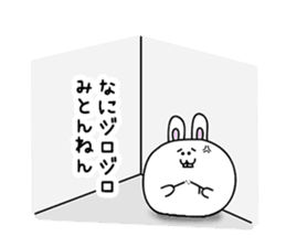 Osaka rabbit part2 sticker #1293817