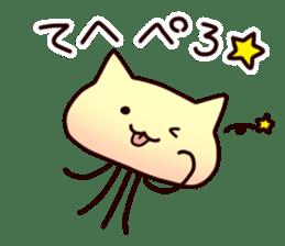 Cat jellyfish & Rabbit jellyfish sticker #1293859