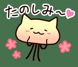 Cat jellyfish & Rabbit jellyfish sticker #1293862