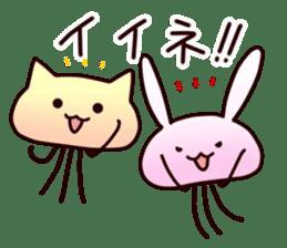 Cat jellyfish & Rabbit jellyfish sticker #1293863