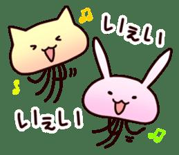 Cat jellyfish & Rabbit jellyfish sticker #1293865