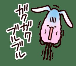 Cat jellyfish & Rabbit jellyfish sticker #1293867