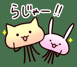 Cat jellyfish & Rabbit jellyfish sticker #1293878