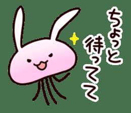 Cat jellyfish & Rabbit jellyfish sticker #1293882