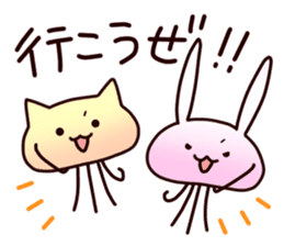 Cat jellyfish & Rabbit jellyfish sticker #1293884