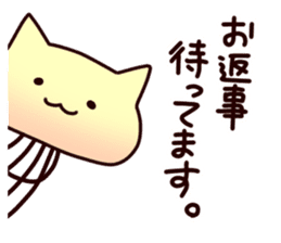 Cat jellyfish & Rabbit jellyfish sticker #1293894