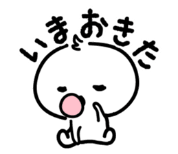 Baby is busy now sticker #1295138