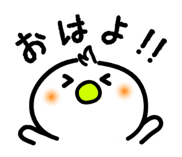 Baby is busy now sticker #1295139