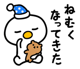 Baby is busy now sticker #1295140