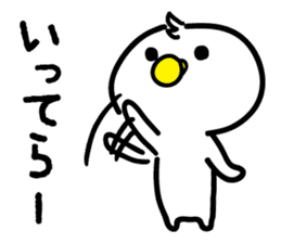 Baby is busy now sticker #1295142