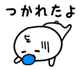 Baby is busy now sticker #1295146