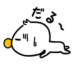 Baby is busy now sticker #1295147