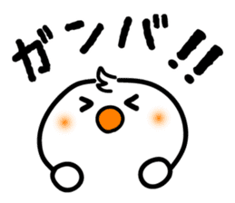 Baby is busy now sticker #1295149