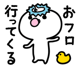 Baby is busy now sticker #1295150