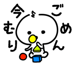 Baby is busy now sticker #1295153
