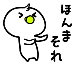 Baby is busy now sticker #1295155