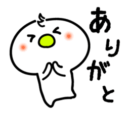 Baby is busy now sticker #1295162
