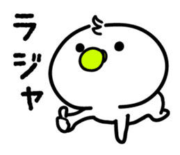 Baby is busy now sticker #1295167