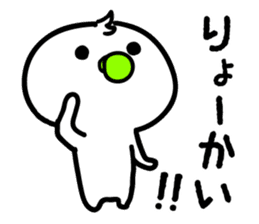 Baby is busy now sticker #1295168