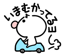 Baby is busy now sticker #1295171