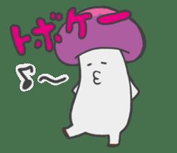 funny mushroom sticker #1295302