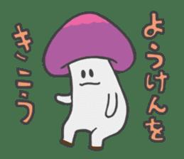 funny mushroom sticker #1295310
