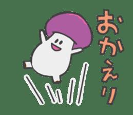 funny mushroom sticker #1295313