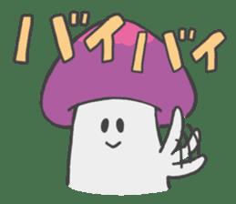 funny mushroom sticker #1295318