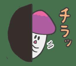 funny mushroom sticker #1295323