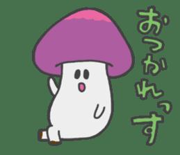 funny mushroom sticker #1295325