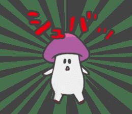 funny mushroom sticker #1295336