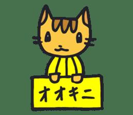 TORANEWS Sticker sticker #1295343