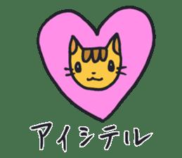 TORANEWS Sticker sticker #1295372
