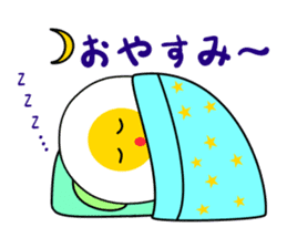 The Egg World sticker #1295780