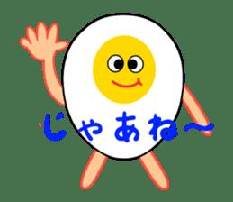 The Egg World sticker #1295781