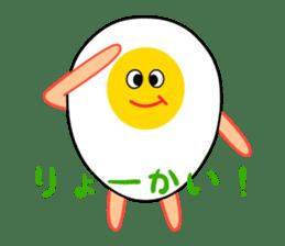 The Egg World sticker #1295786