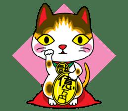 """Mr.meow"" sticker #1297144"