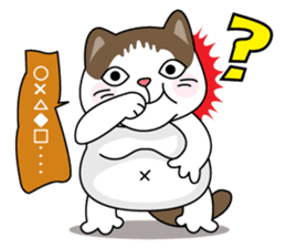 """Mr.meow"" sticker #1297169"