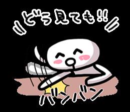 Nurui Fujoshi Sticker sticker #1298343