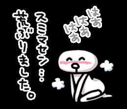 Nurui Fujoshi Sticker sticker #1298346