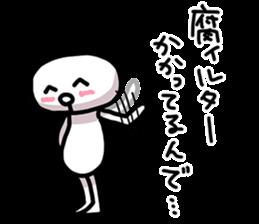 Nurui Fujoshi Sticker sticker #1298347